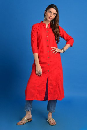 Cotton Solid Red ...
