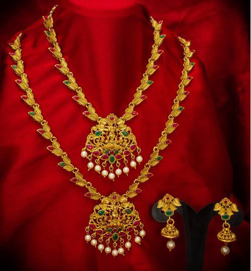 Gold Plated Alloy Metal Designer Pearl Embellished Necklace Set